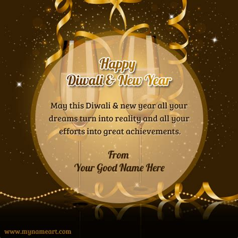 happy diwali and new year messages colorful diwali festival greeting card with two