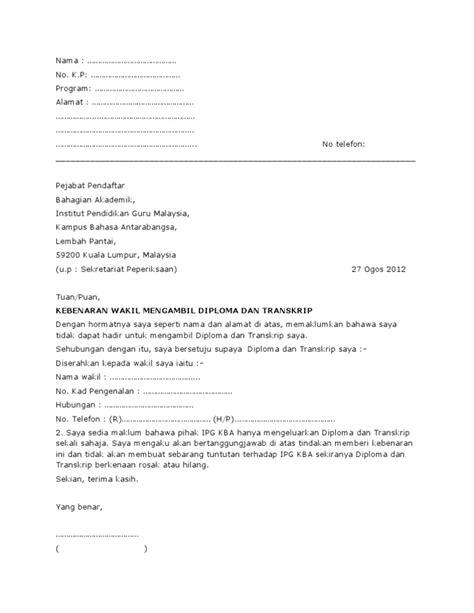 surat wakil mengambil diploma dan transkrip