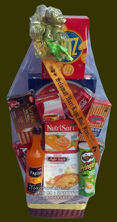 Broken Serena Snack Nissin 300 Gr parcel lebaran toko parcel parcel lebaran