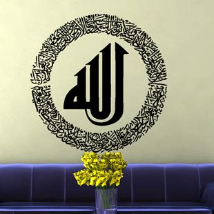 free shipping high quality carved not print wall decor