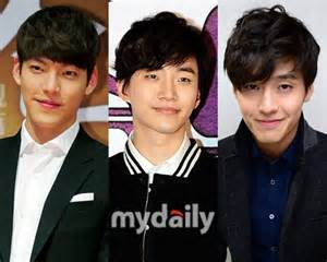 film drama korea kim woo bin kim woo bin junho and kang ha neul in quot twenty
