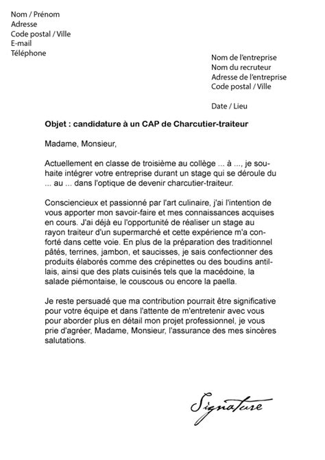 Exemple De Lettre De Motivation Restauration Collective Modele Lettre De Motivation Restauration Collective Document