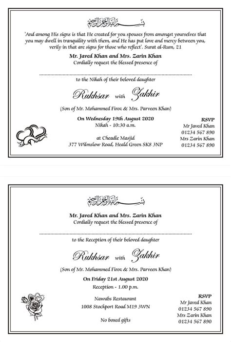 Wedding Invitation Matter Sle by Muslim Wedding Invitation Card Matter In Wedding