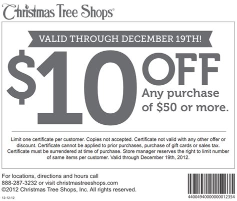 christmas tree shops 10 off 50 printable coupon