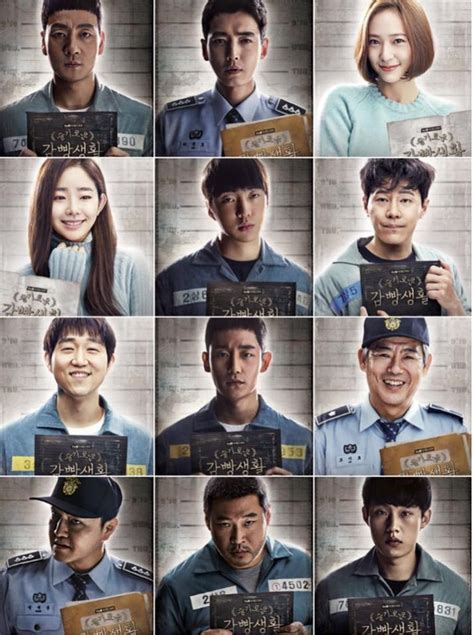 drakorindo wise prison life ชอบแบบไหน จองแฮอ น ล คตำรวจ vs ล คน กโทษ wise prison life