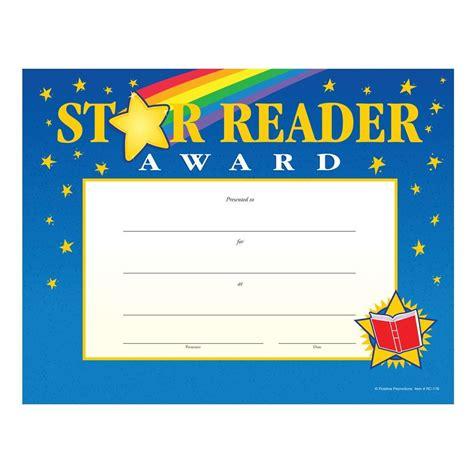 free printable star reader certificates star reader gold foil sted certificates positive