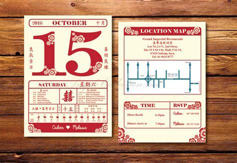 Wedding Card Design Calendar by Calendar Wedding Invitation Card