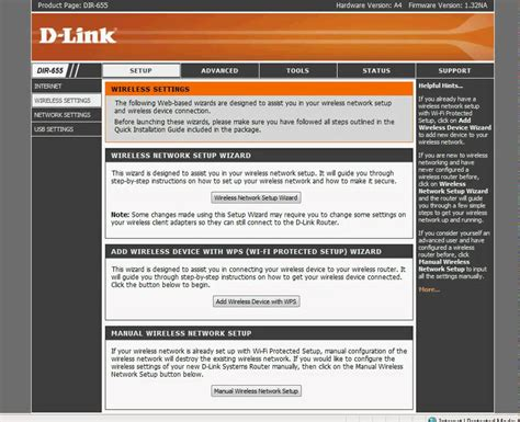 fast d link wireless router security setup