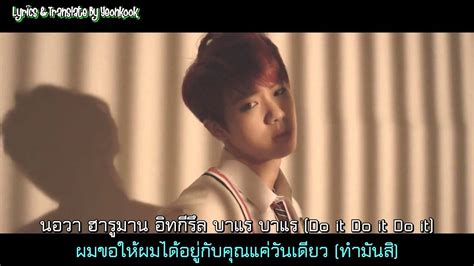 bts just one day lyrics thaisub lyrics bangtan boys bts just one day mv
