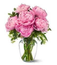 Pianese Flowers Pink Peonies Free Virtual Egift At 1 800 Florals Virtual Florist