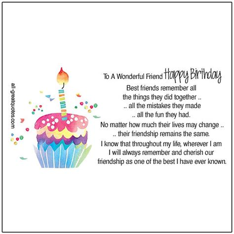 Best Friend Quotes To Put In A Birthday Card by To A Wonderful Friend Happy Birthday