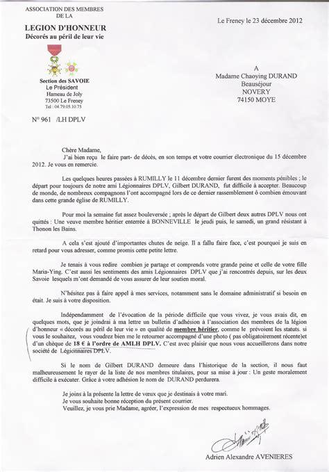Exemple De Lettre Personnelle Amis Ebook Exemple De Lettre Personnelle Amis