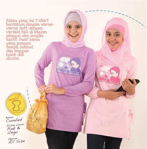 Qirani Lotus 05 Baju Kaos Anak new busana muslim gamis qirani