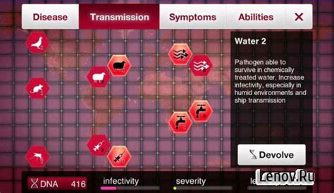 full version plague apk caitoshi plague inc full mod apk v1 13 1 all unlocked