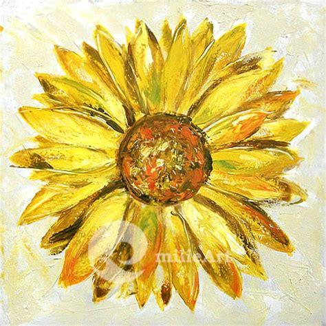 Lukisan Bunga Kode Gb41 Gt Lukisanku lukisan bunga matahari