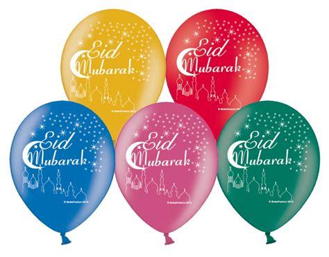 eid mubarak balloon bobofunnco london birmingham muslim