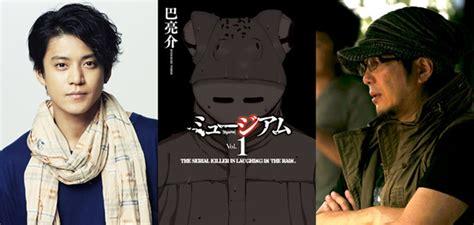 film psikopat japan film horror quot museum quot perlihatkan sosok pembunuh sadis di