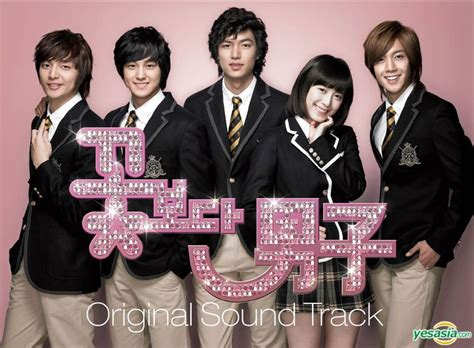 film korea bbf boys over flowers korea nothing else