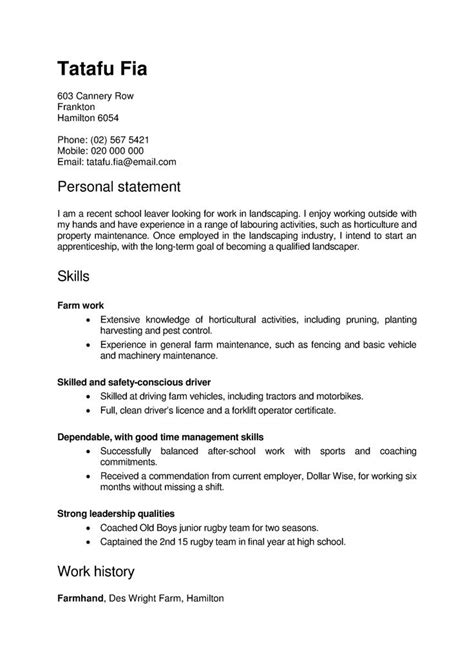 6 hr reference letter templates 6 free word pdf format best