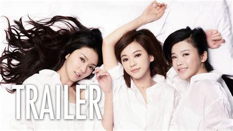 film china mandarin hot girls 閨密 official hd trailer chinese gossip girls