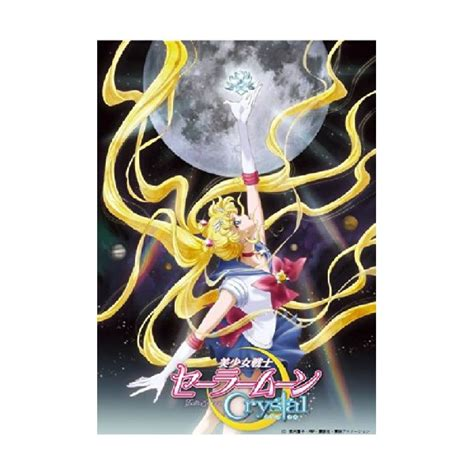The Last Policeman Vol 8 Limited sailor moon vol 4 limited edition import from japan