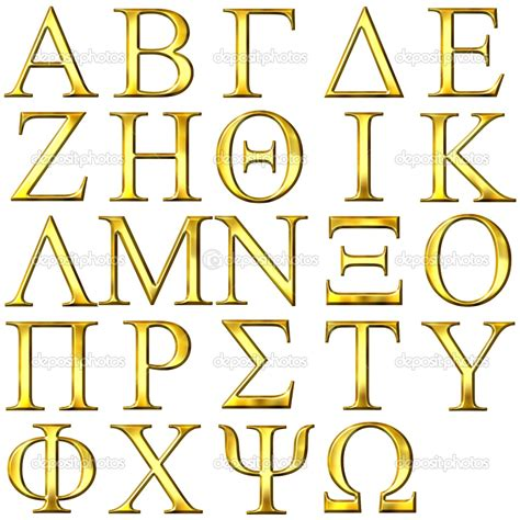 Why Do Fraternities Use Letters