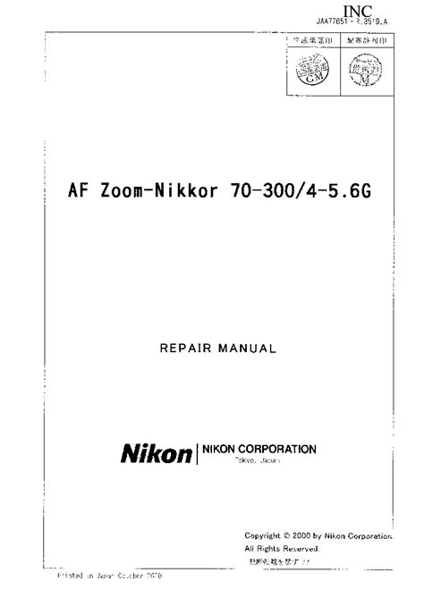 Nikon D300 Repair Manual Service Manual Free Download