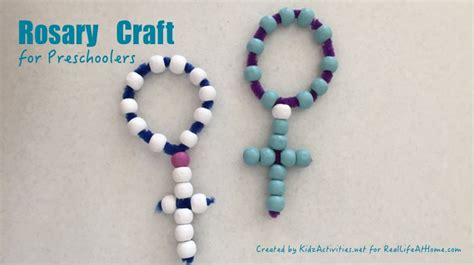 rosary craft for easy and inexpensive rosary craft for catholic
