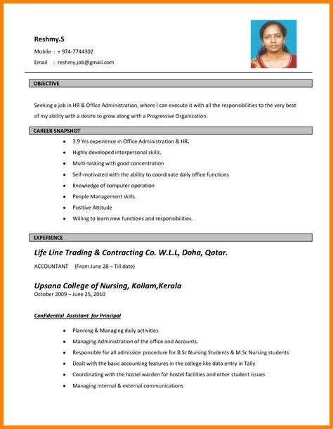 resume format for pdf file 13 exle of application cv pdf bike friendly