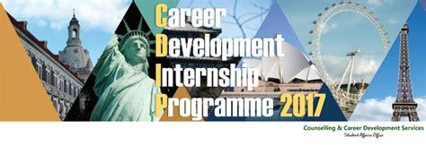Mba Development Internshipseurope by Career Development Internship Programme Overseas