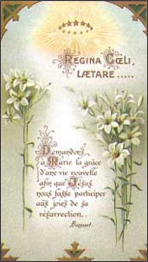 coeli testo madre di dio n 4 aprile 2004 quot coeli laetare quot