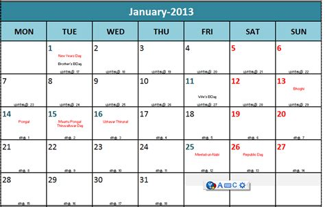 2013 Monthly Calendars 2013 Tamil Calendar With Tamil Dates And Tamil Nadu