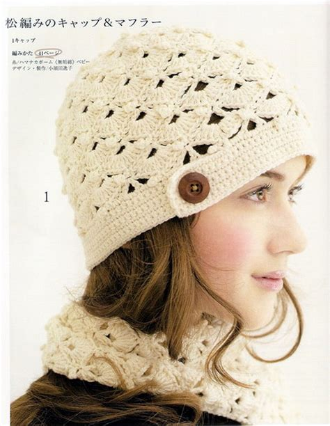 crochet hat and scarf pattern crochet for beginners