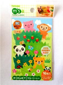 Baran Grass C 20 Pcs animal grass baran bento food divider lunch box
