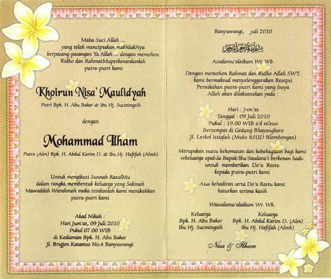 desain undangan resepsi pernikahan 10 contoh desain kartu undangan pernikahan azka invitation