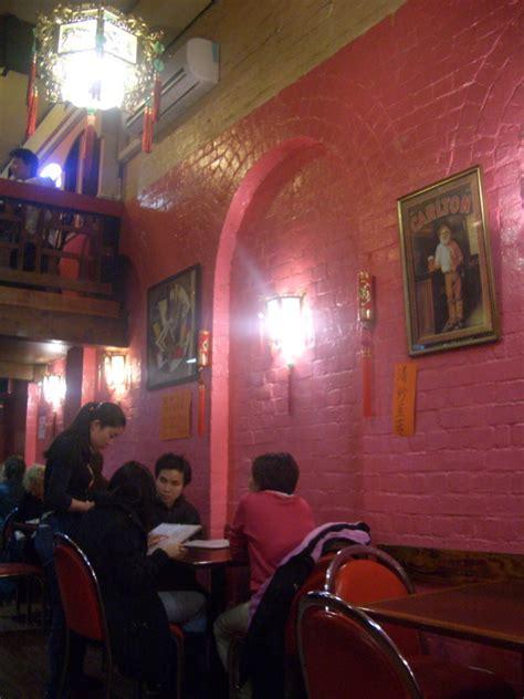 Shanghai Dumpling House by Shanghai Dumpling Melbourne Cbd Dinner Date