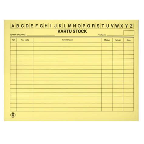 format buku gudang kartu stock sebagai dokumen kendali persediaan