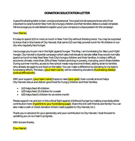 Request Letter For Team Building Sle Donation Letter Template 25 Free Word Pdf Documents Free Premium Templates