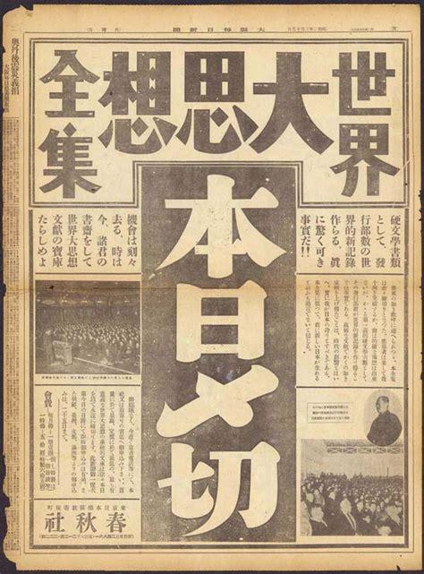 beautiful typographic layouts   vintage japanese