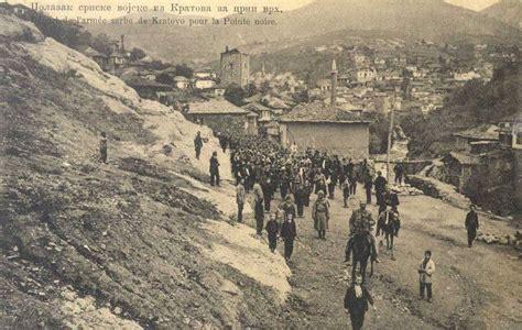 ottoman serbia serbian army balkan war 1912 srbija u balkanskim