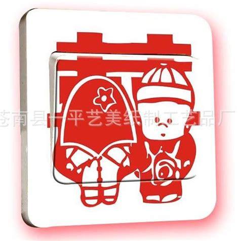 Stiker Tombol Saklar Lu Motif 1 jual stiker tombol saklar lu motif pengantin kerudung