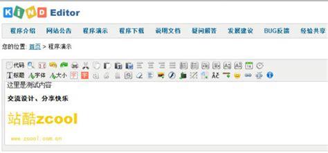 material design wysiwyg editor 4 designer kindeditor browser based wysiwyg html editor