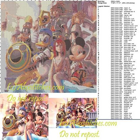 kingdom hearts pattern kingdom hearts free cross stitch pattern 250x240 100