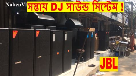 wholesale dj speaker market  bd jbl speakers  cheap