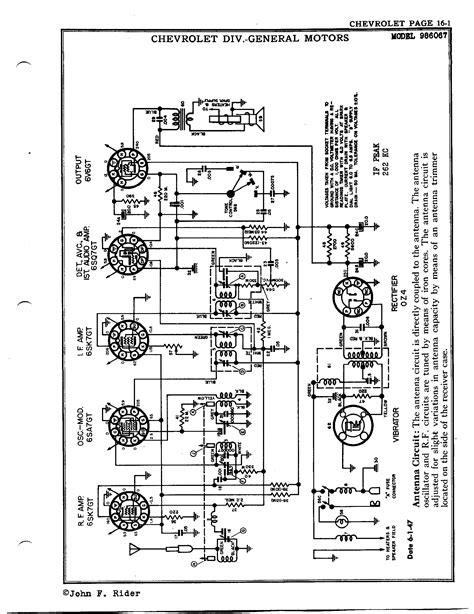 electrical engineering schematics backup lights wiring
