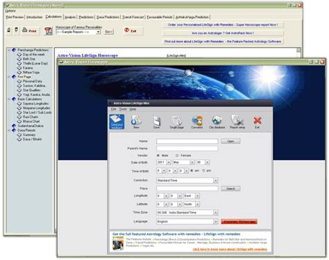 free full version bengali horoscope software download free bengali astrology software download at religion