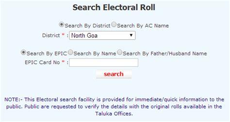Finder Electoral Roll Ceo Goa Voter List 2016 Website Ceogoa Nic In 2018 Results