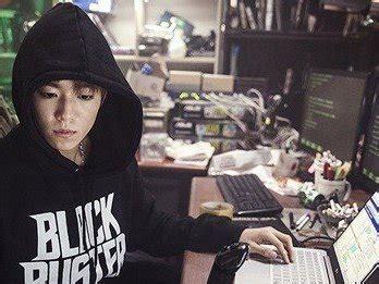 film hacker asia the technicians muestra a lee hyun woo como un hacker