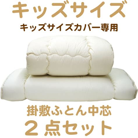 futon covers for kids childrens futon 2 roselawnlutheran