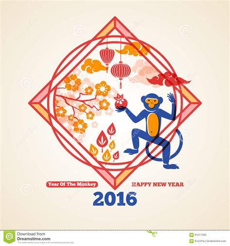 new year greetings related to monkey new year greeting card with monkey vector